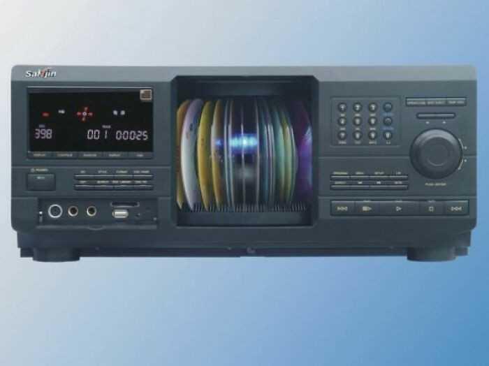 Odtwarzacze CD z miejscem na wiele рłуt
